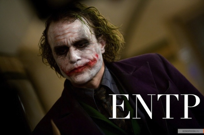 The Joker ENTP | Batman #MBTI #ENTP