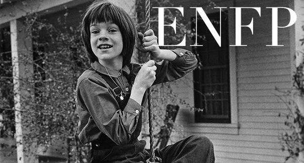 Atticus Finch ENFP | To Kill a Mockingbird #MBTI #ENFP