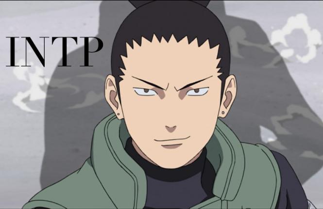 Shikamaru Nara INTP | Naruto #MBTI #INTP